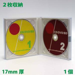 17mm厚の貴重なケース CD DVDディスクを2枚収納DUOケース ホワイト 1個 ovalmultimedia