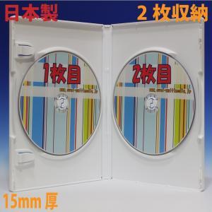 日本製 15mm厚標準サイズに2枚収納 2枚収納ポップマンボウトールケース ホワイト1個 ovalmultimedia