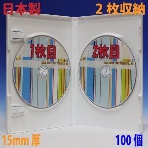 日本製 15mm厚標準サイズに2枚収納 2枚収納ポップマンボウトールケース ホワイト100個