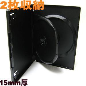 DVDケース トールケース 2枚収納 ブラック 15mm厚Mロックフリップタイプ 1個|ovalmultimedia