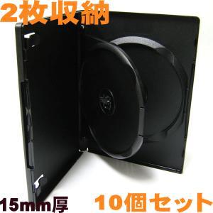 DVDケース トールケース 2枚収納 ブラック 15mm厚Mロックフリップタイプ 10個|ovalmultimedia