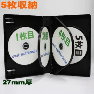 DVDケース トールケース 5枚収納 ブラック 27mm厚Mロック 1個|ovalmultimedia
