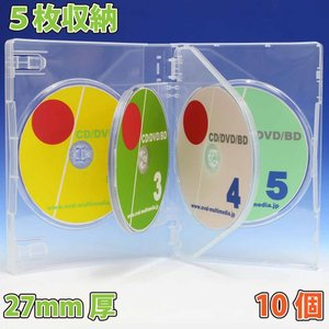 DVDケース トールケース 5枚収納 クリア 27mm厚Mロック 10個