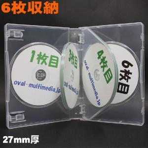 DVDケース トールケース 6枚収納 クリア 27mm厚Mロック 1個|ovalmultimedia