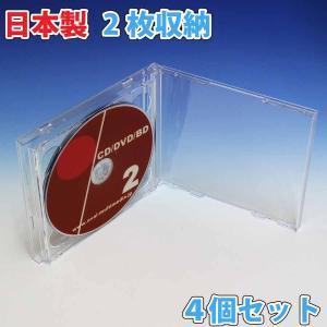 2D CDケース 2枚収納 4個 日本製 2Dロゴ有 10mm厚のジュエルケース ovalmultimedia