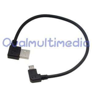 両端L型 microUSBケーブル27cm|ovalmultimedia