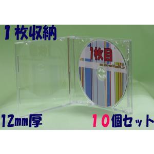 レア物 日本製12mm厚ジュエルケース 1枚収納ワイドケースクリア10個 ovalmultimedia