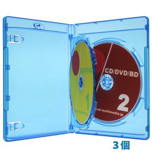14.5mm厚に2枚収納 便利なフリップタイプ 2枚収納ブルーレイディスクケース 3個 G|ovalmultimedia