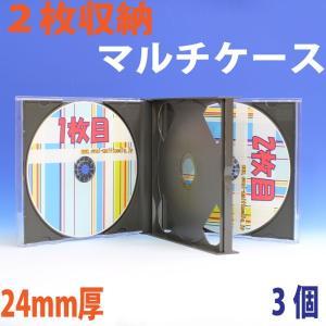 PS24mm厚ジュエルケース2枚収納マルチCDケースブラック3個|ovalmultimedia