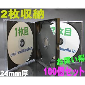 2枚収納 マルチCDケース ブラック 100個|ovalmultimedia