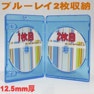 標準サイズ12.5mm厚に2枚収納 見開きタイプ 2枚収納ブルーレイディスクケース 1個|ovalmultimedia