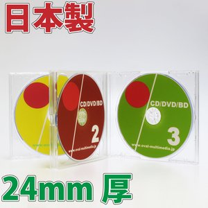 24mm厚のPSマルチケース 3枚収納 マルチCDケース クリア 1個|ovalmultimedia