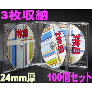 24mm厚のマルチケース 3枚収納 マルチCDケース クリア 100個  業務用|ovalmultimedia