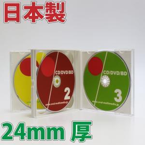 24mm厚3枚収納 マルチCDケース ホワイト 1個|ovalmultimedia