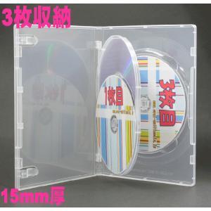 DVDトールケース 3枚収納 クリア 1個 新OVGシリーズ