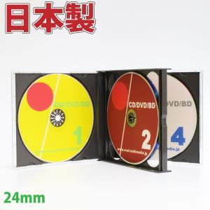 PS24mm厚 4枚収納 マルチCDケース ブラック 1個|ovalmultimedia
