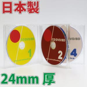 PS24mm厚 マルチケース 4枚収納 マルチCDケース クリア 1個|ovalmultimedia