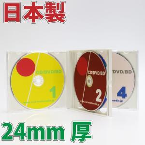 PS24mm厚 4枚収納 マルチCDケース ホワイト 1個|ovalmultimedia