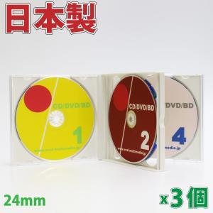 PS24mm厚 4枚収納 マルチCDケース ホワイト 3個|ovalmultimedia