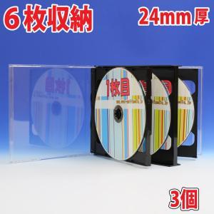 PS24mm厚6枚収納 マルチCDケース ブラック 3個|ovalmultimedia