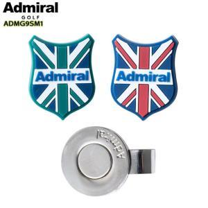 2019SS/ADMIRAL/アドミラル/ADMG9SM1/UJ_シリコンマーカー/クリップマーカー|ovdgolfshop