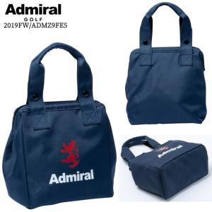 ADMIRAL/アドミラル/2019AW/ADMZ9FE5/氷嚢(ひょうのう)用保冷バッグ/アイスバッグ|ovdgolfshop