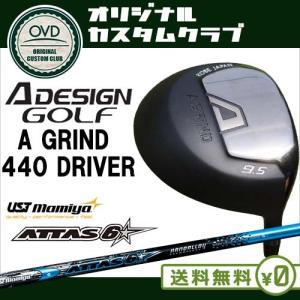 A_GRIND_440_DRIVER_ドライバー/A_DESIGN/エーデザイン/9.5度/10.5度(Nomal/Light)/ATTAS_6☆/アッタスロックスター/UST_Mamiya/OVDカスタム|ovdgolfshop