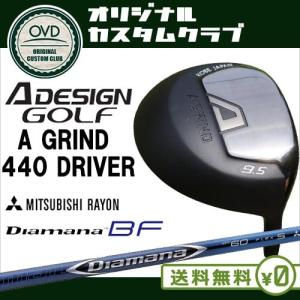 A_GRIND_440_DRIVER_ドライバー/A_DESIGN/エーデザイン/9.5度/10.5度(Nomal/Light)/Diamana_BF/ディアマナ_BF/三菱ケミカル/OVDカスタム|ovdgolfshop