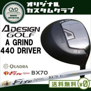 A_GRIND_440_DRIVER_ドライバー/A_DESIGN/エーデザイン/9.5度/10.5度(Nomal/Light)/Fire_Express_BX70/ファイアーエクスプレス/コンポジットテクノ|ovdgolfshop