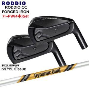 RODDIO_CC_FORGED_IRON(DLCオプション/ブラック)/アイアン4本セット(7I〜PW)/Dynamic_Gold_TOUR_ISSUE/ツアーイシュー/TRUE_TEMPER/OVDカスタム/代引NG ovdgolfshop
