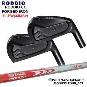 RODDIO_CC_FORGED_IRON(DLCオプション/ブラック)/アイアン4本セット(7I〜PW)/N.S.PRO_MODUS3_TOUR_105/日本シャフト/OVDカスタム/代引NG|ovdgolfshop