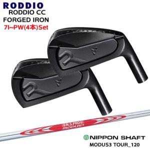 RODDIO_CC_FORGED_IRON(DLCオプション/ブラック)/アイアン4本セット(7I〜PW)/N.S.PRO_MODUS3/日本シャフト/OVDカスタム/代引NG|ovdgolfshop