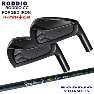 RODDIO_CC_FORGED_IRON(DLCオプション/ブラック)/アイアン4本セット(7I〜PW)/STELLA_SERIES/ステラ/ロッディオ/OVDカスタムクラブ/代引NG|ovdgolfshop