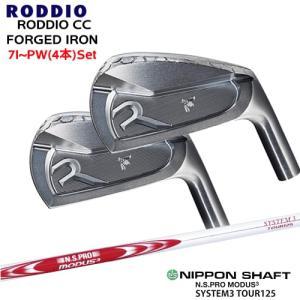 RODDIO_CC_FORGED_IRON/アイアン4本セット(7I〜PW)/N.S.PRO_MODUS3_SYSTEM3_TOUR125/日本シャフト/OVDカスタム/代引NG|ovdgolfshop