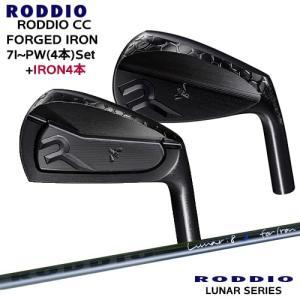 RODDIO_CC_FORGED_IRON(DLCオプション/ブラック)/7I〜PW(4本)+アイアン(ウェッジ)4本/LUNAR_SERIES/ルナ/ロッディオ/OVDカスタム/代引NG ovdgolfshop