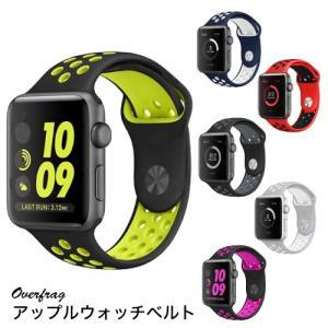 Apple Watch シリコンスポーツベルト バンド 防水...