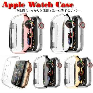 Apple Watch ケース アップルウォッチ カバー Series1 Series2 Serie...