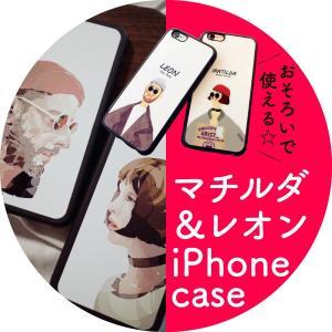 ■対応機種■ 【iPhoneX】 【iPhone8】【iPhone8Plus】 【iPhone7】【...