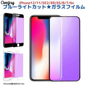 ■対応機種■ 【iPhone8】【iPhone8Plus】【iPhone7】【iPhone7Plus...