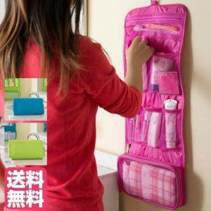 トラベルポーチ ポータブル ハンギングバッグ 折り畳み可能 化粧品 メークアップケース 収納バッグ ...
