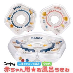 【商品説明】 ●赤ちゃんが舐めても大丈夫な様にアレルギーを起こしにくい素材(PVCプラスチック) を...
