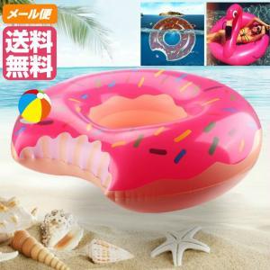 【商品説明】 大人用のドーナツ柄とフラミンゴ型の大きい120cm浮輪です。  【ドーナツ柄】 ドーナ...