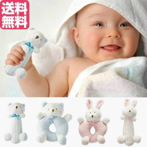 コットン クマ ウサギ がらがら おもちゃ 赤ちゃん ラトル 新生児 グッズ ガラガラ 男の子 女の子
