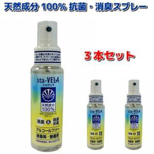 【仕様】 主成分:水、ホタテ貝殻 (水酸化Ca) 内容量:60mLサイズ 本体重量:約85g  本体...