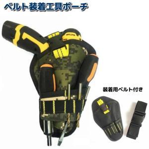 【商品説明】 耐摩耗性・耐久性に優れ、軽量かつコンパクトながら大容量のマルチツールバッグです。 防水...