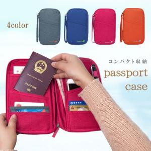 パスポートケース パスポートカバー カードケース 長財布 海外旅行 国内旅行 セキュリティケース 貴...