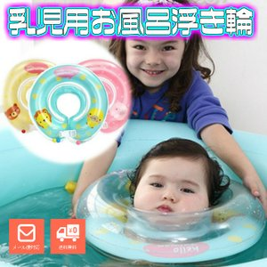 【商品説明】 ●赤ちゃんが舐めても大丈夫な様にアレルギーを起こしにくい素材(PVCプラスチック)  ...