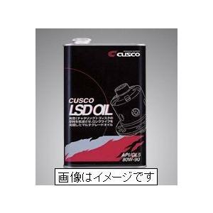 クスコ cusco LSDオイル API/GL5 SAE/80w-90 1L缶  対象デフFR,4WDのリヤ & FF 品番 010 001 L01 クスコ LSD OIL 特価販売|over-whelm7