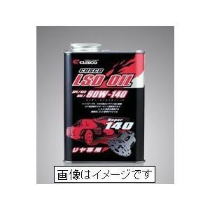 クスコ cusco リヤ専用LSDオイル API/GL5 SAE/80W-140 1L缶  対象デフFR,4WDのリヤ 品番 010 001 R01 クスコ LSD OIL 特価販売|over-whelm7