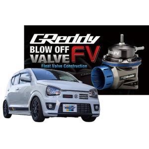 トラスト ブローオフバルブ FV アルトワークス HA36S 特価販売 11591210|over-whelm7